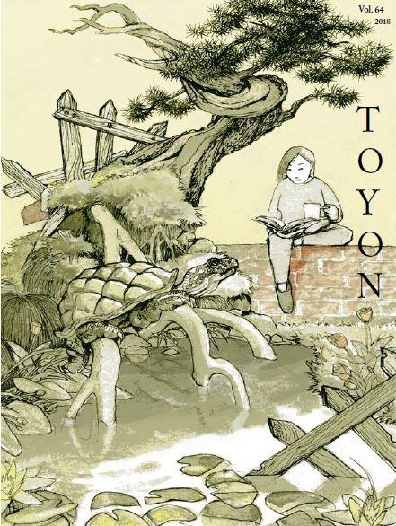 toyon 65 cover